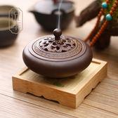 創意盤香爐陶瓷禪意供奉塔香爐熏香茶道擺件