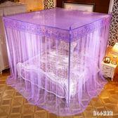 蚊帳 蚊帳1.5米1.8m床雙人家用1.2網紅落地支架加密加厚三開門 nm11733【甜心小妮童裝】