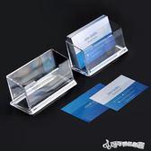 名片座 創易辦公商務名片座桌面創意名片盒壓克力名片盒透明名片架 Cocoa