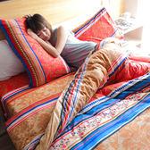搖粒絨 / 雙人【暖呼呼搖粒絨】雙人床包兩用毯組 【民俗風情】 赫雪黎寢具-超取限1件-