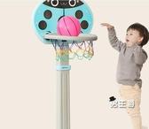 籃球架兒童籃球架寶寶可升降投籃架籃球框家用室內落地式男孩1 5 歲玩具XW  出貨