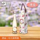 【漆寶】《花果椿妝》禮盒│濃縮-桂花蘋果醋600ml(單入裝)