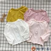 女童外套防曬衣超薄款女寶寶嬰兒薄純棉開衫【淘夢屋】