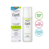 Curel控油保濕化粧水150ml