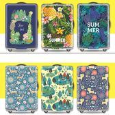 行李箱防塵保護套韓國旅行箱拉桿箱套加厚