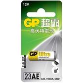 GP 超霸 高伏特電池 23A 1入