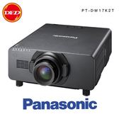 PANASONIC 國際牌 PT-DW17K2T WXGA 3DLP 投影機 17,000流明 公司貨 日本製 PT-DW17K