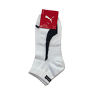 Puma 白色 襪子 短襪 男女款 腳踝襪 運動短襪 棉質 彎刀 白色襪子 BB112205