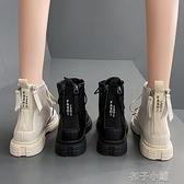 馬丁靴女英倫風薄款百搭短靴雙拉錬透氣網靴【全館免運】