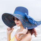遮陽帽子女夏遮陽帽防曬大沿可折疊草帽防紫外線海邊太陽帽青年 挪威森林