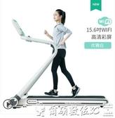 跑步機佑美U20跑步機家用款小型折疊式多功能簡易超靜音室內健身房專用LX聖誕交換禮物