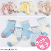 夏季清爽四色網眼鏤空5雙一組寶寶襪 短襪