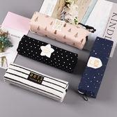 韓國鉛筆袋韓版小清新大學生可愛初中高中學生創意簡約男女文具盒 9號潮人館