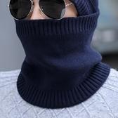 圍巾 冬季加絨針織脖套男冬天防寒保暖正韓潮加厚騎行圍巾男女【快速出貨】