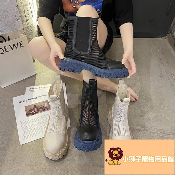 夏季薄款網紗鏤空涼靴厚底煙管短靴煙筒馬丁靴涼鞋女【小狮子】