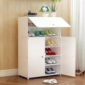 對開門鞋櫃簡易經濟型宿舍家用鞋架多層收納省空間防塵塑料鞋櫃【全館免運】
