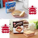 【義美】冰淇淋餅乾任選72盒(75g/ 盒 二口味可選 )