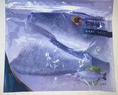 [COSCO代購] WC405188 冷凍七星鱸魚排 1.2公斤