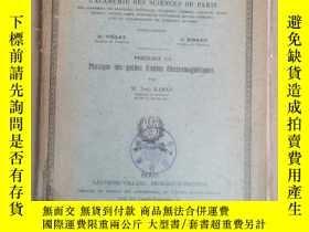 二手書博民逛書店memorial罕見sciences physiques(P3100)Y173412