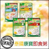 泰國 康寶 即食粥 泰式粥品沖泡包 35g (單包) 雞肉 豬肉 魚肉 蝦肉 甘仔店3C配件
