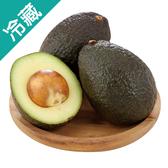 【紐西蘭】鮮甜酪梨48 /粒(210g±10%/粒)【愛買冷藏】