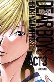 灌籃少年ACT3(6)