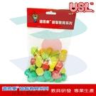 【USL遊思樂教具】鳳梨水果組 36pcs F1008E01