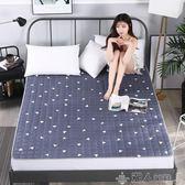 床墊軟墊夏季薄款床褥子防滑保護墊子榻榻米單雙人1.5m1.8米家用 LX