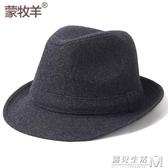 毛呢帽秋冬季中老年人禮帽男士爵士帽中年爸爸老人帽子冬天爺爺 雙十二全館免運