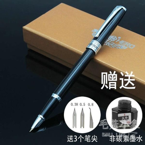 lamy鋼筆學生用練字辦公禮盒裝男女會議簽字筆送筆尖    SQ11139『寶貝兒童裝』TW
