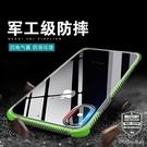 88柑仔店~蘋果XR iphone XS max 雙色二合一防摔透明TPU硅膠手機保護殼套