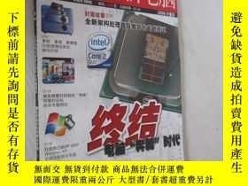 二手書博民逛書店CHIP新電腦罕見2005年第9期Y19945
