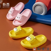 兒童拖鞋室內家用防滑可愛卡通家居男童春秋男孩寶寶拖鞋【淘夢屋】