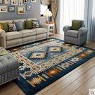 地中海地毯客廳 茶几榻榻米珊瑚絨床邊毯 ...