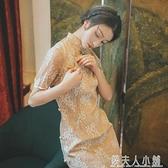 復古改良版旗袍年新款年輕款少女洋裝夏日常中國風禮服裙子ATF「錢夫人小鋪」