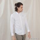 【GIORDANO】男裝四季百搭彈力牛津紡襯衫 - 61 白