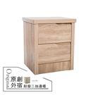【多瓦娜】床頭櫃 床邊櫃 原創外宿耐磨二抽邊櫃/ 16048B-二色