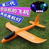泡沫飛機手拋手擲飛機投擲滑翔機戶外拼裝親子運動玩具顏色備註