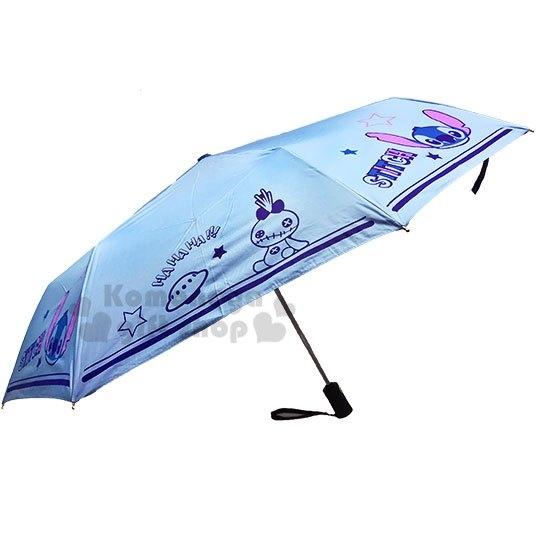 〔小禮堂〕迪士尼 史迪奇 加大折疊雨陽自動傘《藍.坐姿》折傘.雨具.雨傘 4710591-65997