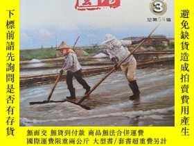 二手書博民逛書店罕見泉港文藝2017年第3期Y282332
