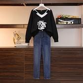 L-4XL春季大碼女裝胖妹妹時尚上衣 彈力牛仔褲兩件套8787 21514F098韓衣裳