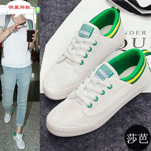 帆布鞋 白色球鞋 休閑鞋 布鞋平跟單鞋【aa705】—現貨