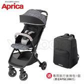 愛普力卡 Aprica nano smart Plus 可折疊嬰兒車-灰色可芮 ★送 專屬後揹包