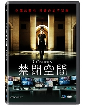 禁閉空間 DVD The Confines 免運 (購潮8)