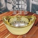 免運【用昕】台灣製 聚寶盆(直徑約24.5cmx寬約14.5cm)/收納盒/糖果盒/餅盒/收納/中式