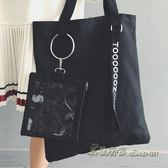 簡約字母帆布袋文藝環保購物袋單肩帆布包大包女【米蘭街頭】