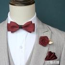 新品男士領結新郎伴郎結婚領花西裝襯衫蝴蝶結配飾口袋巾胸花胸針『艾麗花園』