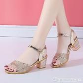 夏季新款露趾涼鞋韓版粗跟魚嘴一字帶休閒百搭學生防滑羅馬女鞋子  圖拉斯3C百貨
