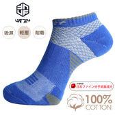uf72除臭輕壓足弓氣墊運動襪UF912-3藍(女)20-24/慢跑/綜合運動/戶外運動/郊山