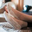 短襪 蕾絲 性感 隱形襪 船型襪【KCTWZ10】 BOBI  03/09